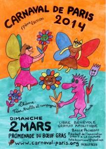 Карнавалы во Франции, куда поехать зимой во Франции, что посмотреть зимой во Франции, карнавал в Ницце, карнавал в Париже, карнавал в Дункирке, Nice carnival, paris carnival, france carnival, dunkirk carnival, Limoux carnival, Carnaval de Limoux, французские карнавалы